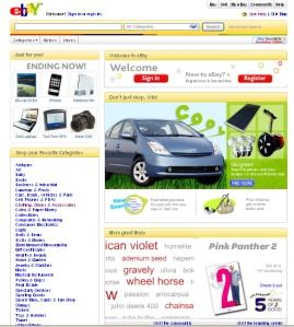 Ebay Site